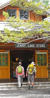 Jenny Lake Store, Jenny Lake, Grand Teton National Park